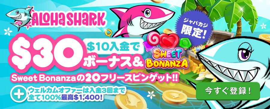 japacasi-exclusive-bonus