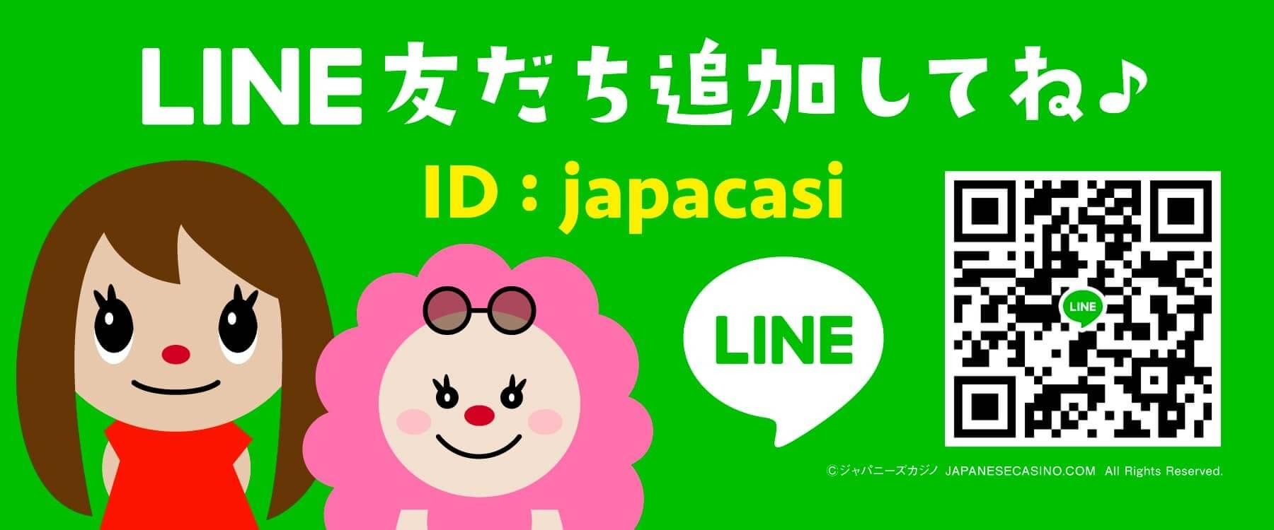 japacasi-line