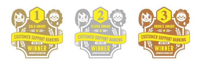 サポートランキング受賞ロゴ