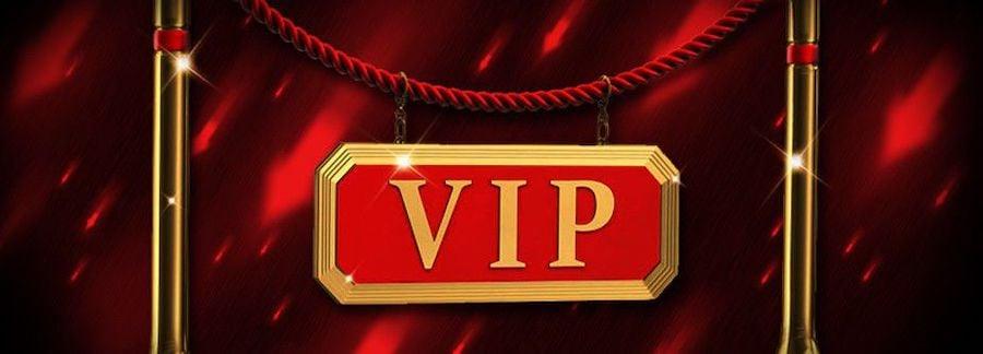 VIPシステム