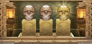 アステカ神殿