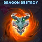 ドラゴン機能