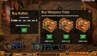 武器を購入