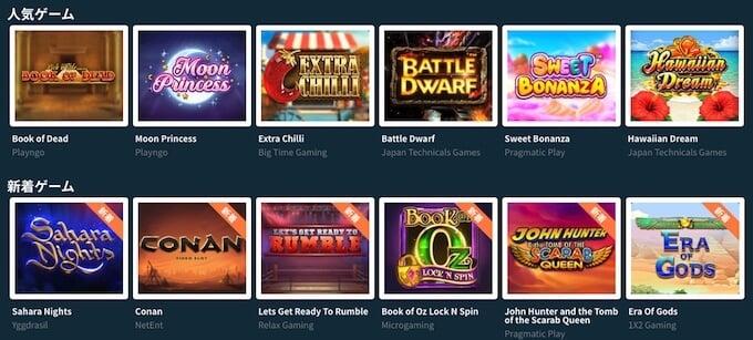 シンプルカジノのゲームは1500種類