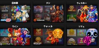 slot empire777