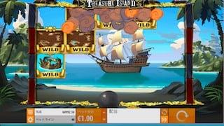 樽のワイルド二つで海賊の攻撃開始!