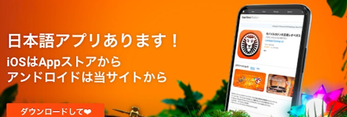 日本語アプリ