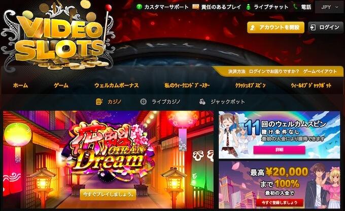 Video Slotsサイト