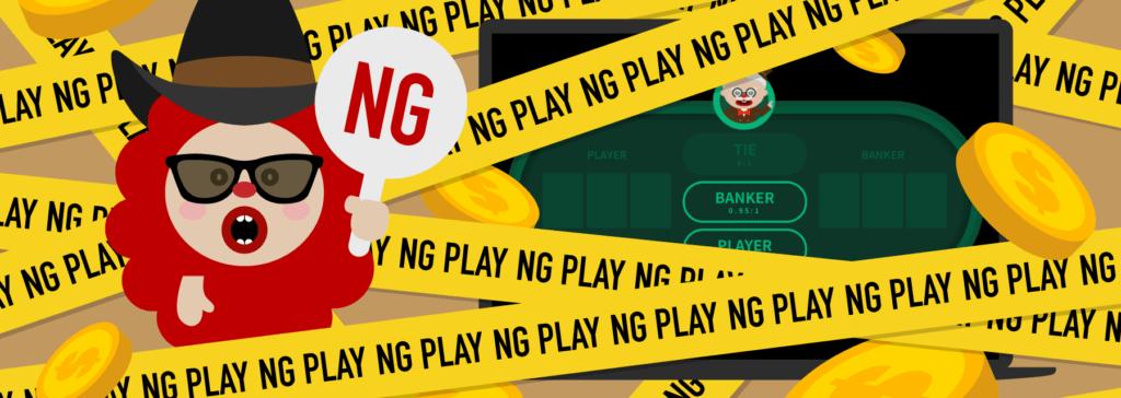 オンラインカジノ|禁止事項